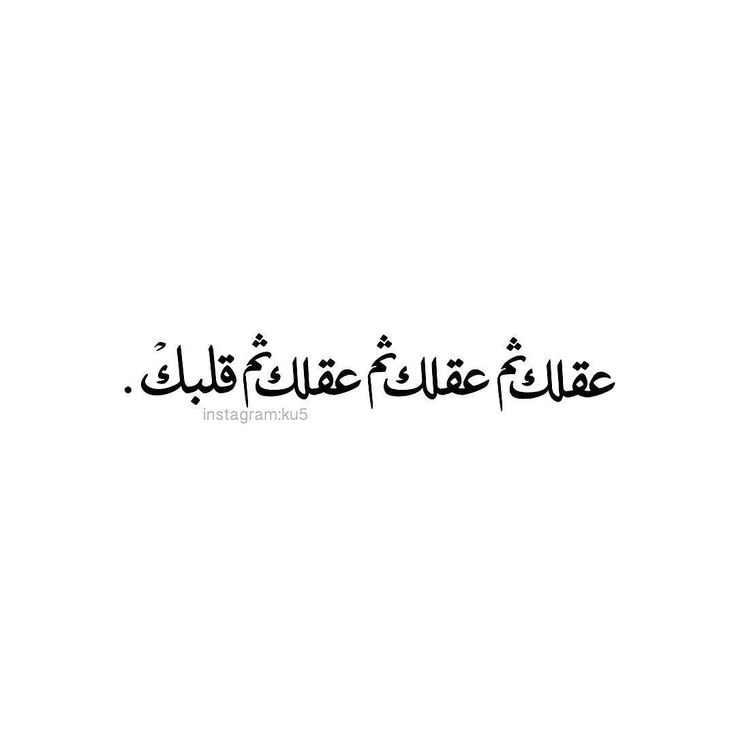 ابسلوتلي.... »✿❤ Mego❤✿«