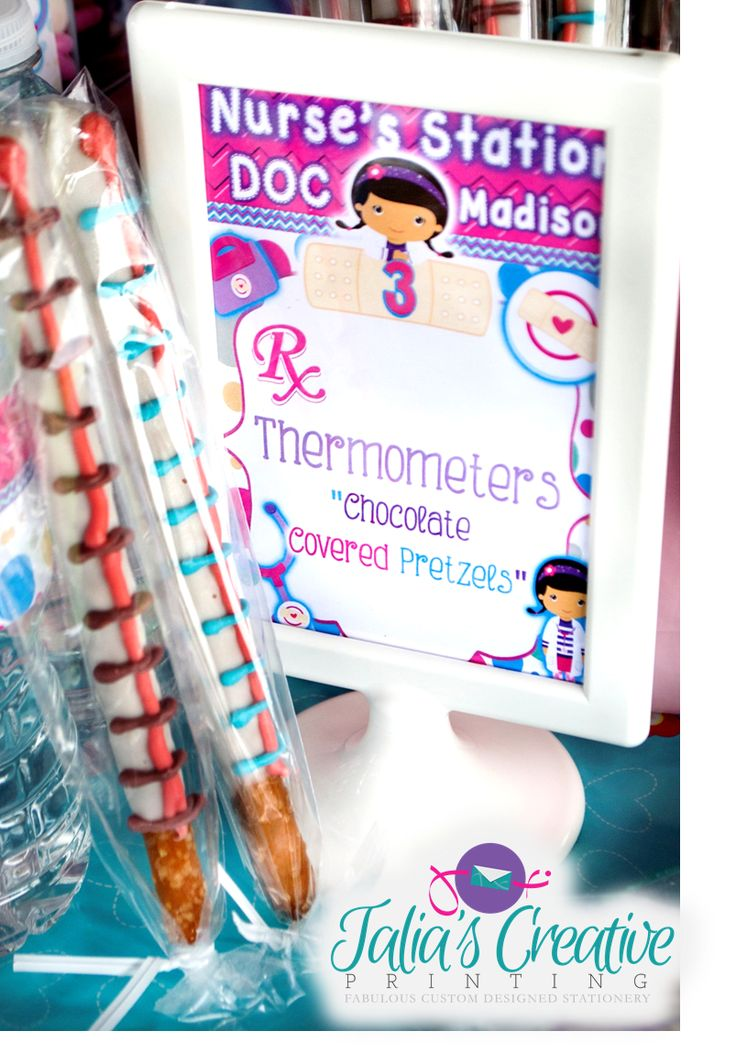 Talia's Creative Printing: {Doc Madison's 3rd Birthday Party} Doc Mcstuffins Inspired
