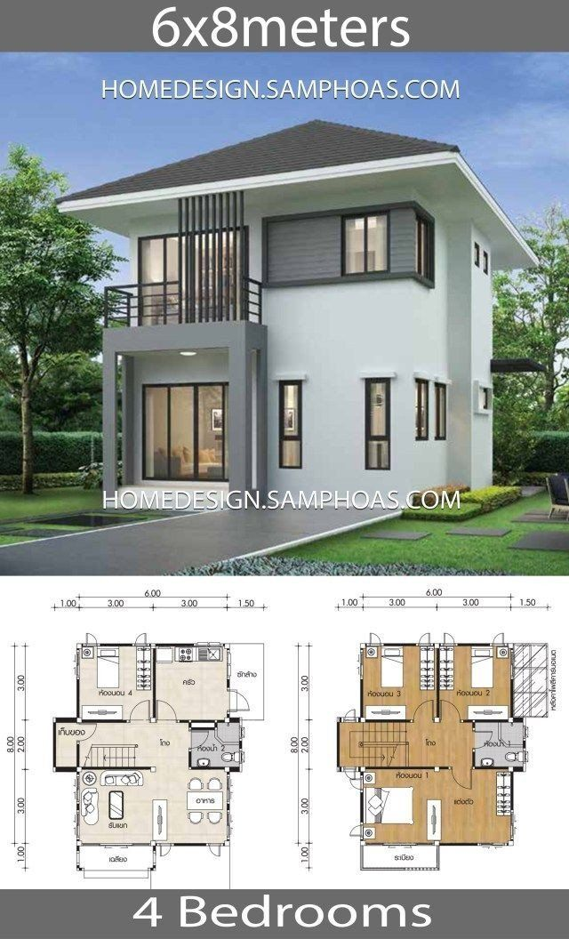 Bloxburg Modern House 2 Floors Small House Plans 7x8m With 4 Bedrooms In 2020 Affordable House Plans Small House Design Plans House Construction Plan