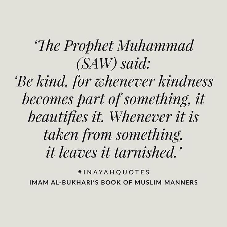 #inayahquotes #albukhari #ramadan                                                                                                                                                                                 More