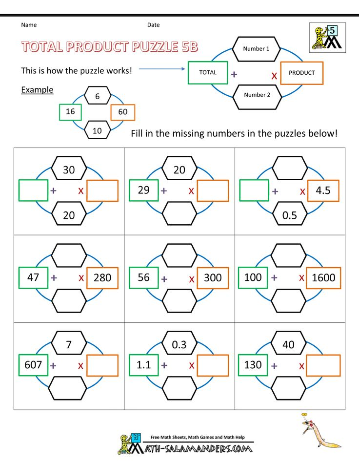 multiplication-puzzles-printable-total-product-puzzle-5b