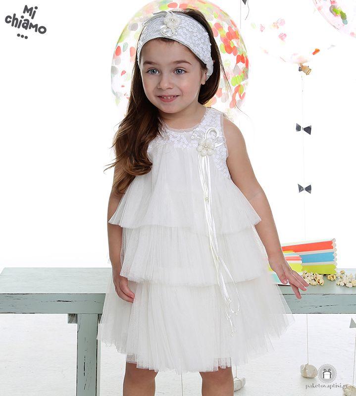 Φόρεμα Βάπτισης Τούλινο Mi Chiamo Κ4017-16653 https://www.paketovaptisi.gr/christening-packages-girl/christening-clothes-girl/sum-spri/product/2314-16653.html Βαπτιστικό φόρεμα από τη νέα collection της εταιρείας Mi Chiamo κατασκευασμένο από τούλι σε ιβουάρ χρώμα. Το σύνολο συνοδεύεται από καπέλο ή κορδέλα ή στέκα το οποίο συμπεριλαμβάνεται στην τιμή. Συνδυάζεται προαιρετικά με ασορτί ζακετάκι. #MiChiamo #φορεμα #βαπτιση #βαπτιστικα