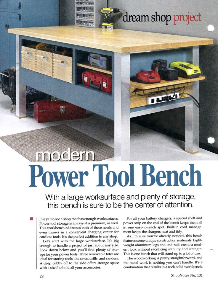 Modern Power Tool Bench / ShopNotes Magazine №131 Sep-Oct 2013