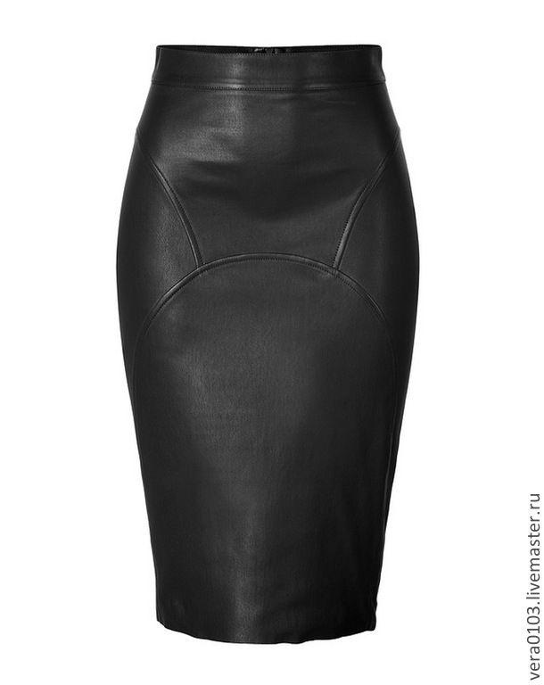 Юбка -карандаш из натуральной кожи Волшебная линия - юбка,натуральная кожа