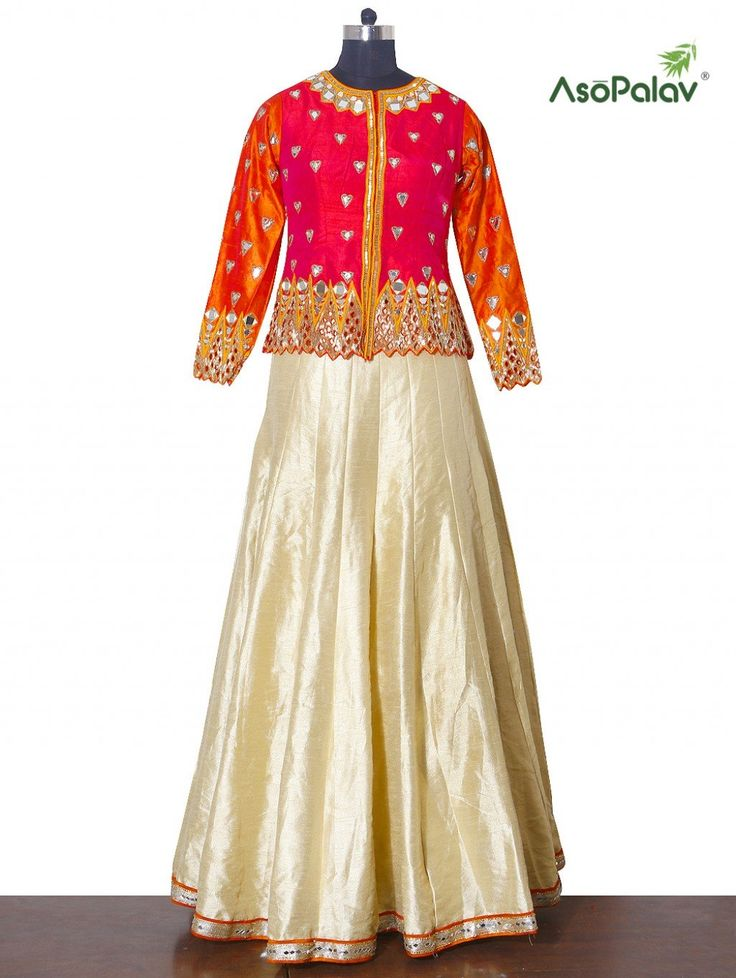 Cream Raw Silk Lehenga Choli with Lace Work