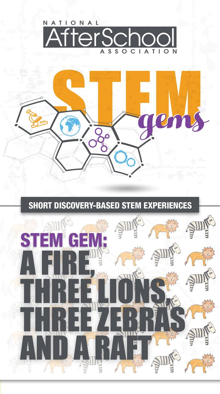 006 This month's STEMGem adds math and logic to the mix
