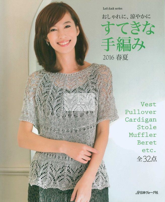 Lets knit series №80500