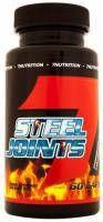 7NUTRITION Steel Joints 60 kap. jeśli trenujesz bardzo często i regularnie, to idealny preparat na zmęczone i nadwyrężone stawy. Chroni i odżywia tkankę łączną. Pozwala się szybciej zregenerować po kontuzji. #sport #fitness #megapower #7nutrition #zdrowie #suplementy #dieta