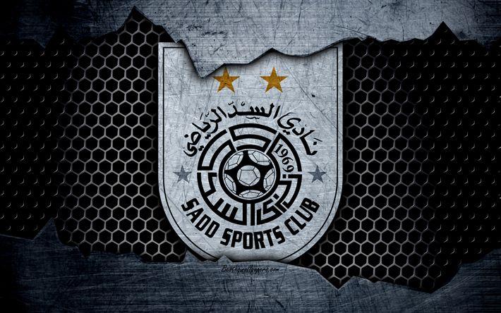 Download wallpapers Al-Sadd, 4k, logo, Qatar Stars League, soccer, football club, Qatar, Doha, grunge, metal texture, Al-Sadd FC