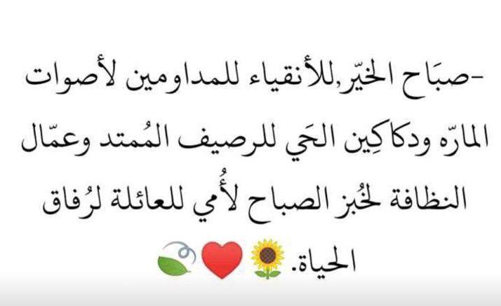 Pin By Re0o0ry ه م س ات ع اب ر ة On اقتباسات Quotes Arabic Calligraphy Quotes Calligraphy