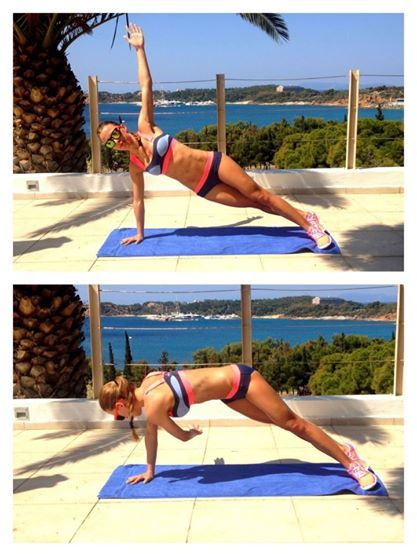 Ewa Chodakowska fitness