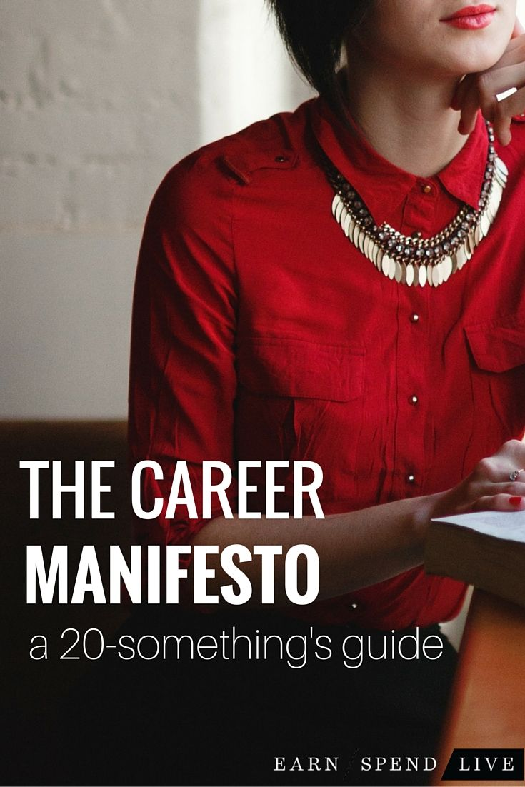 A career manifesto is good for you