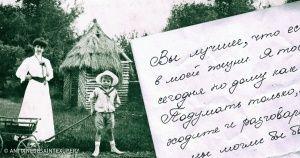 Письмо Экзюпери кматери, которое трогает доглубины души