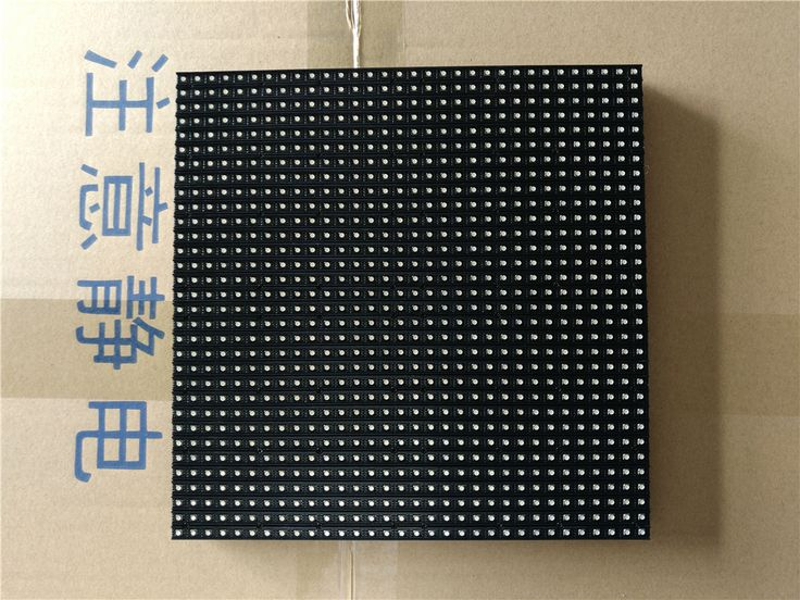 Like and Share if you want this  Energy-saving Full Color Indoor 1/16scan P7.62 LED Module 32 x 32matrix Pixel Pitch 7.62mm LED Board     Tag a friend who would love this!     FREE Shipping Worldwide   http://olx.webdesgincompany.com/    Get it here ---> https://webdesgincompany.com/products/energy-saving-full-color-indoor-116scan-p7-62-led-module-32-x-32matrix-pixel-pitch-7-62mm-led-board/