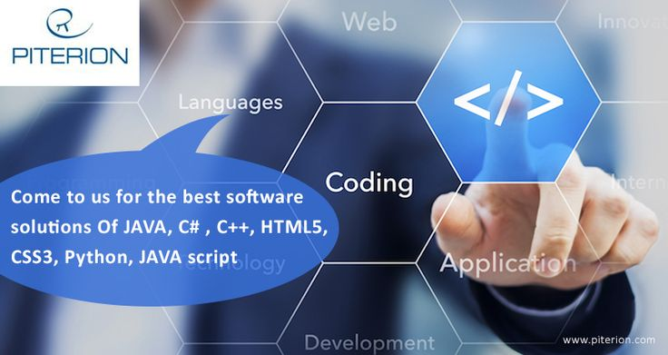 Do you want a customised software programming at a stipulated time and without any compromise on quality? Starting from the software designs to system testing, we at #Piterion, will help you in developing software solutions in various platforms like JAVA, C# , C++, HTML5, CSS3, Python, JAVA script etc. So come to us for the best software solutions!