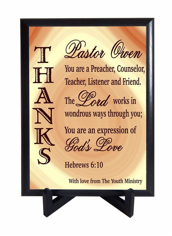 17 Best images about Gifts for Pastor/ Deacon/ Priest ...