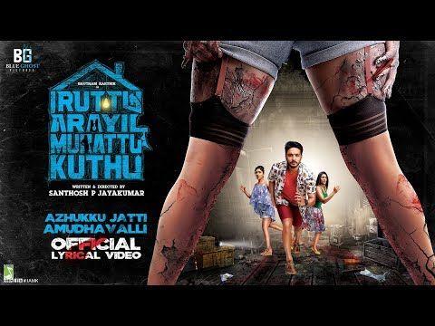 Iruttu Araiyil Murattu Kuthu Tamil Movie 2018 Online Watch Full Free