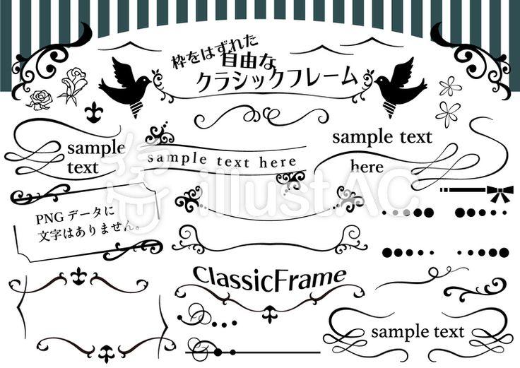 無料素材 シンプル で おしゃれ な クラシックフレーム イラスト フリー素材 フリーイラスト 無料素材 デジタル絵 Illustration Illustrator Frame フレーム イラスト フリー素材 フリー素材 イラスト