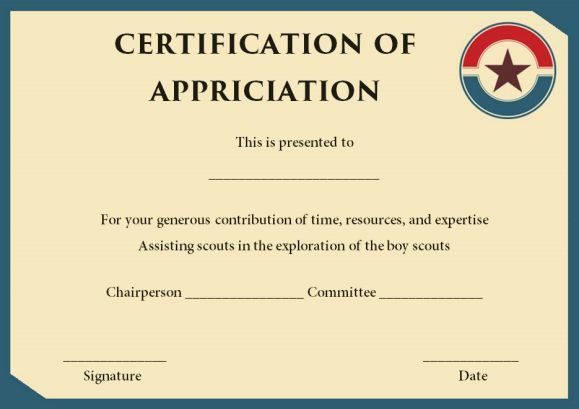 Boy Scout Rank Advancement Card Certificate Templates Templates Scout