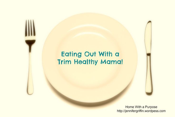 Tips on eating out!  Really helpful!  another article on the same subject: http://www.bigtastetrimwaist.com/2014/03/05/tip-tuesday-on-the-go-what-to-pack-for-a-trip/