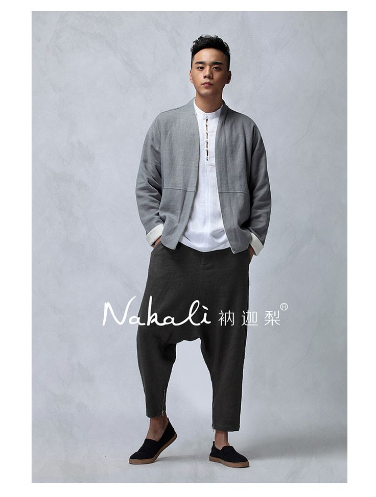 Nakali Chinese Japanese Traditional Style Mens Cross-pants Ankle-length Pants Capris Trousers Grey Antumn Winter