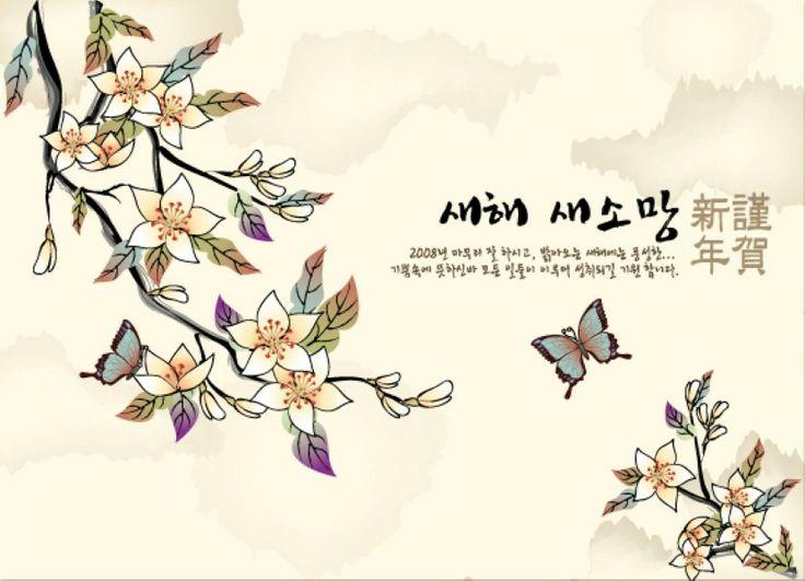 Tranh dán tường đẹp. Tranh dán tường Soloha thi công nhanh, thân thiện với môi trường http://solohaplaza.com.vn/giay-gian-tuong