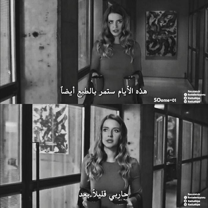 كوني قوية فقط Strong Women Arabic Quotes Beautiful Words