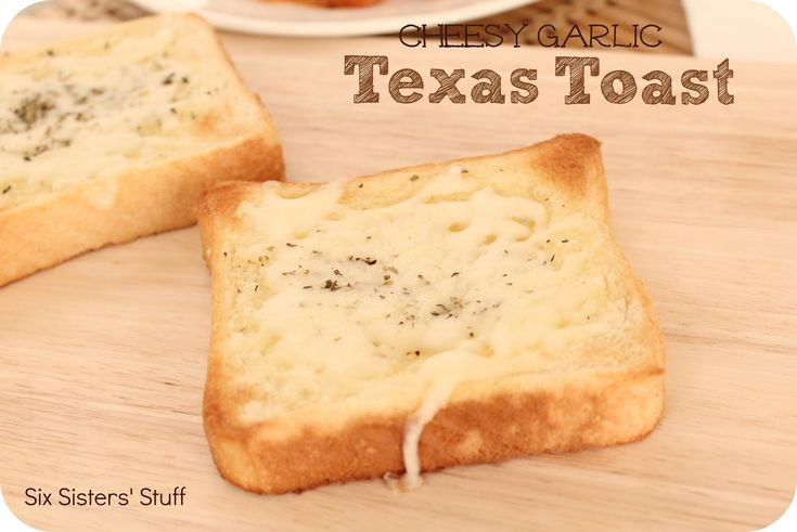 Six Sisters' Stuff: Cheesy Garlic Texas Toast Recipe | Whenever we have pasta for dinner, we make sure to have some sort of garlic bread with it.  My family loves the Garlic Texas Toast you can buy in the freezer section of the grocery store, so I decided to whip up some at home! | From: sixsistersstuff.com