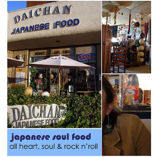 Japanese Restaurant On Cahuenga