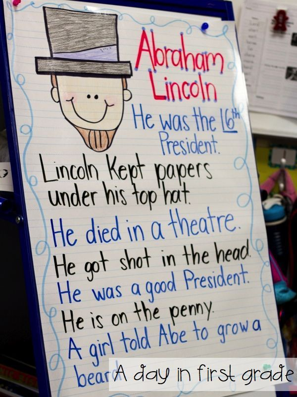 A day in first grade: Happy Presidents' Day!