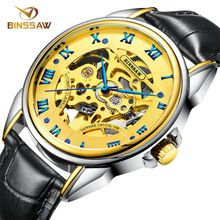 Skeleton Watch Men Leather Watch Strap Relogios Masculinos De Luxo Original Automatic Watches For Men Montres //Price: $US $193.40 & Up to 18% Cashback on Orders. //     #jewelry