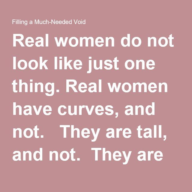 Real women have curves essay