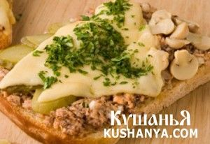 Итальянские горячие бутерброды | Kushanya.Com