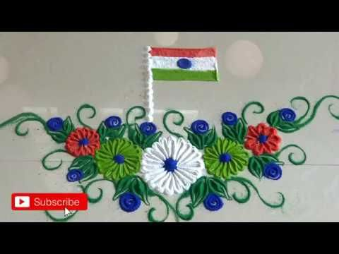 Easy / Simple NATIONAL FLAG Rangoli Designs with colours for Republic day and Independence Day 2018! - YouTube