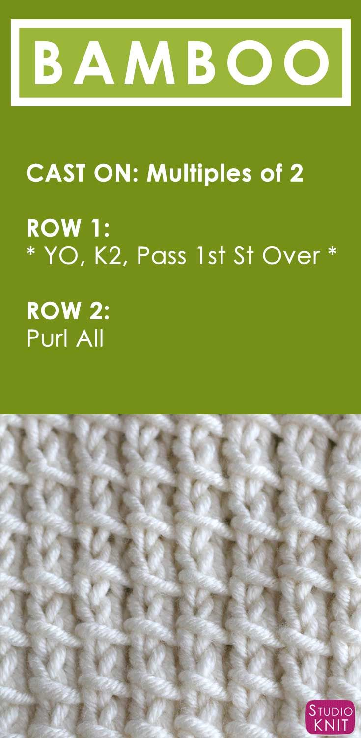 Bamboo Knit Stitch Pattern and Video Tutorial by Studio Knit