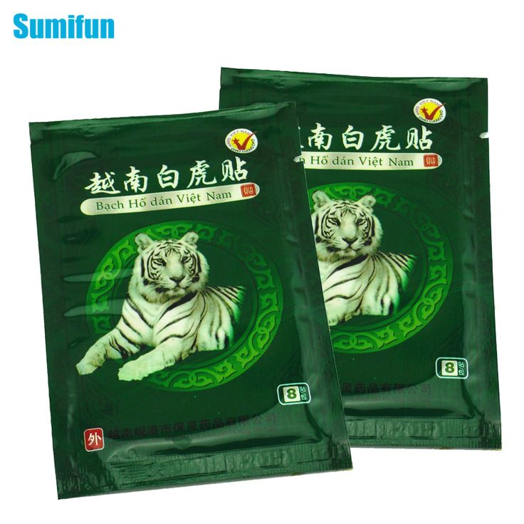 8 Pcs  Sumifun White Tiger Balm Medicated plasters Massage Tens Pain Patch Antistress Medical Plaster Ointment For Joints  C053 -- Find similar products by clicking the VISIT button