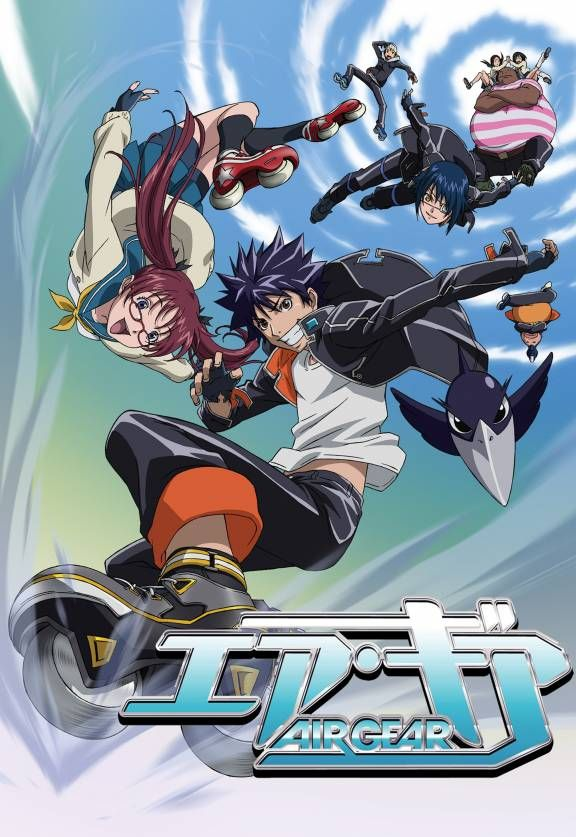 AIR GEAR---Minami Itsuki never thought about seriously riding Air Treck motorized roller blades, until he got his butt handed to him by a street gang of Storm Riders. That day, he discovered in a locked up room, a pair of AT's and a box of stickers belonging to the Sleeping Forest street gang. One thing leads to another, and Ikki dons the wheels and begins to ride. As his reputation builds in the AT street fighting/racing world, he begins to develop his own gang