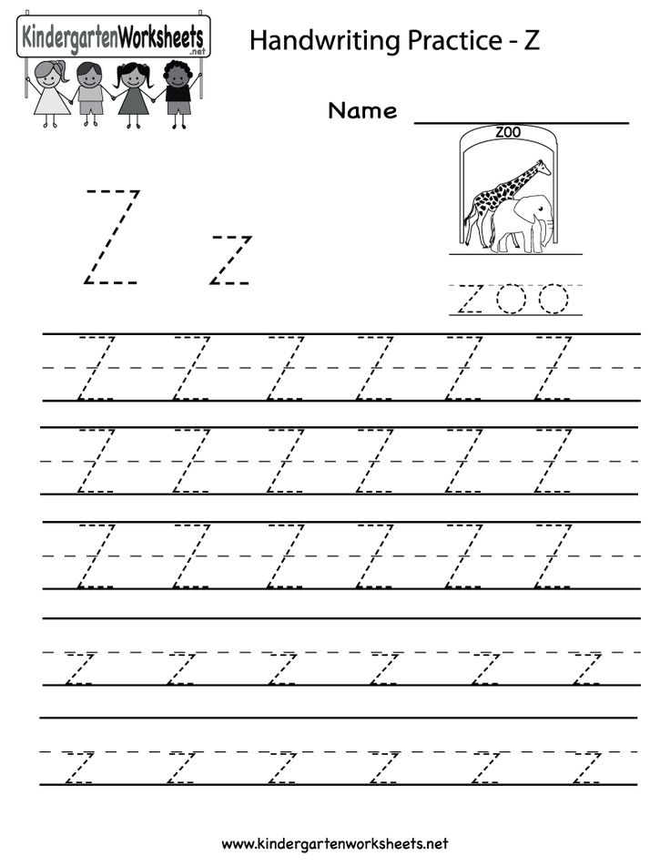 Free Printable Letter Y Tracing Worksheets For Preschoolee