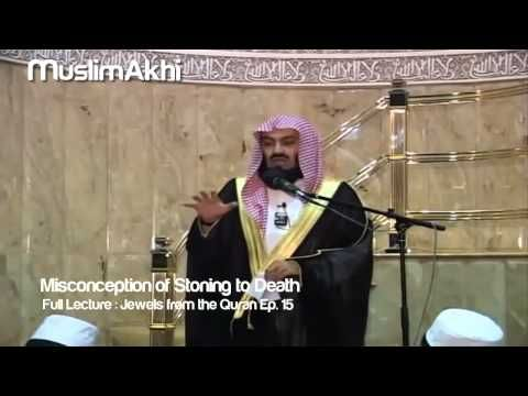 Misconception of stoning to death - Mufti Menk - YouTube