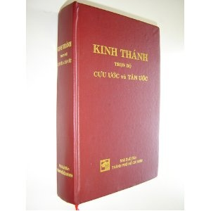 Vietnamese Catholic Bible (Red Hard Cover) $59.99