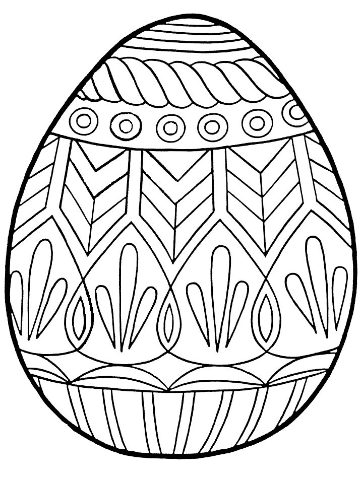 1094 Best Krsojams Lapas Colouring Pages Images On Pinterest