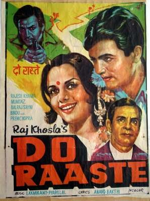 Do Raste,  Rajesh Khanna,  Classic, Indian, Bollywood, Hindi, Movies, Posters, Hand Painted