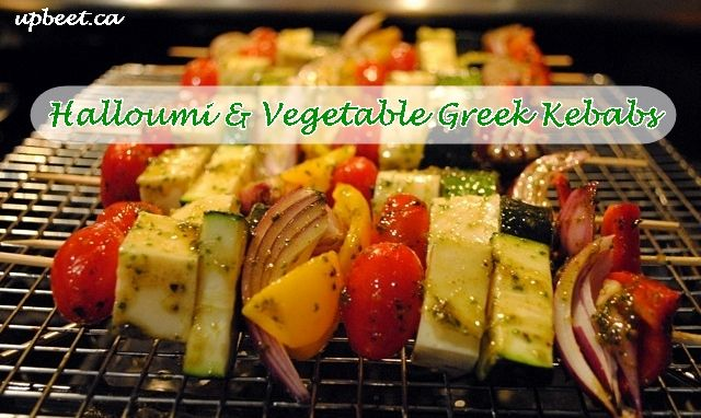 Halloumi & Vegetable Greek Kebabs: BBQing with cheese!