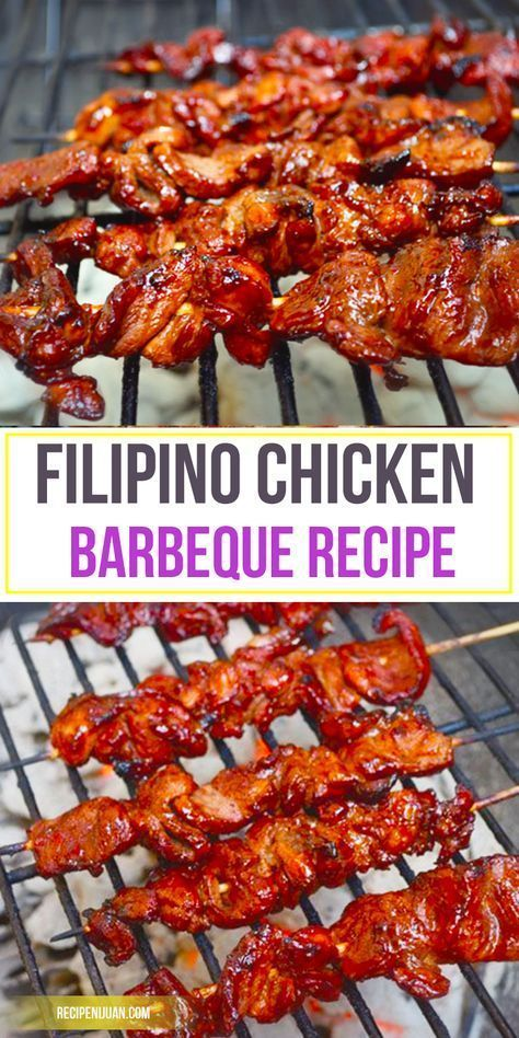 This Chicken Barbeque recipe is a Filipino version which is on the sweeter side as compared to other chicken barbeque recipes. The fondness of Filipinos to grilling or cooking over hot charcoals is so evident. You can buy the chicken barbeque along street corners and in front of your neighbour's house. #Cooking