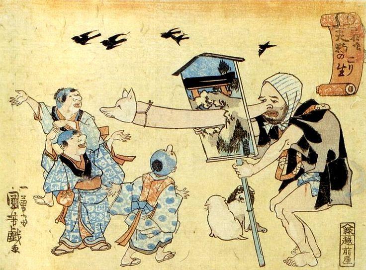 <天狗のこり生 :  TENGU NO KORISYO> FAVOR BY TENGU(LONG-NOSED GOBLIN) KUNIYOSHI UTAGAWA 1798-1861 Last of Edo Period