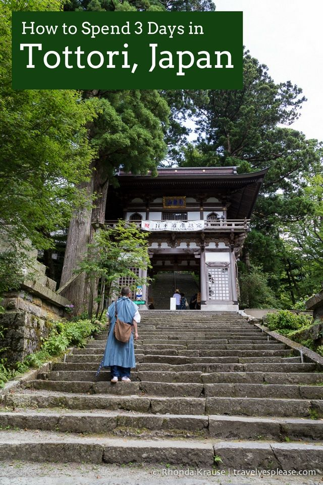 travelyesplease.com   How to Spend 3 Days in Tottori, Japan- My Itinerary (BLOG POST)   Tottori prefecture, Japan