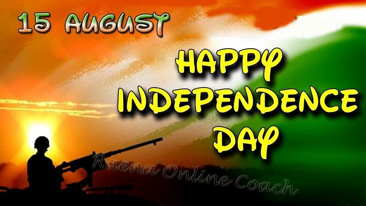 Independence Day Slogans In Hindi | 71St Independence Day Of India