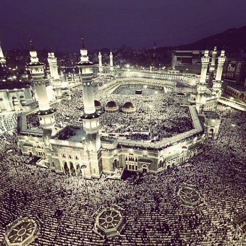 an overview of the hajj a pilgrimage to the grand mosque of mecca How muslims perform the rituals of the hajj pilgrimage to mecca  the kaaba - a black silk-clad stone structure at the heart of the grand mosque in mecca .