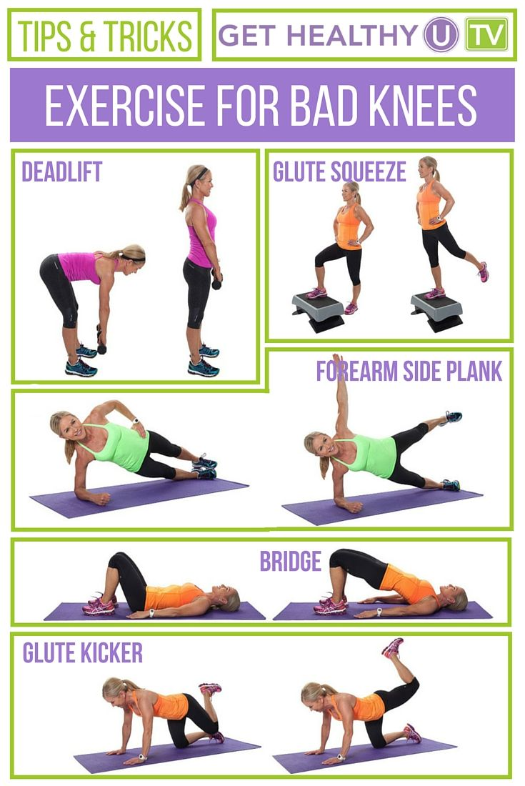 208 best Pain Relief Exercises images on Pinterest ...