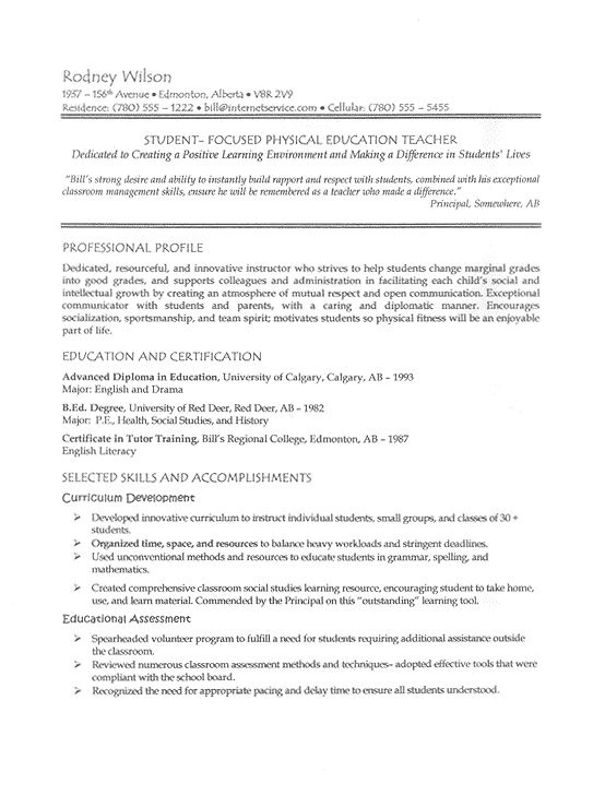 phys ed teacher resume sample page 1 - Teacher Resumes Samples
